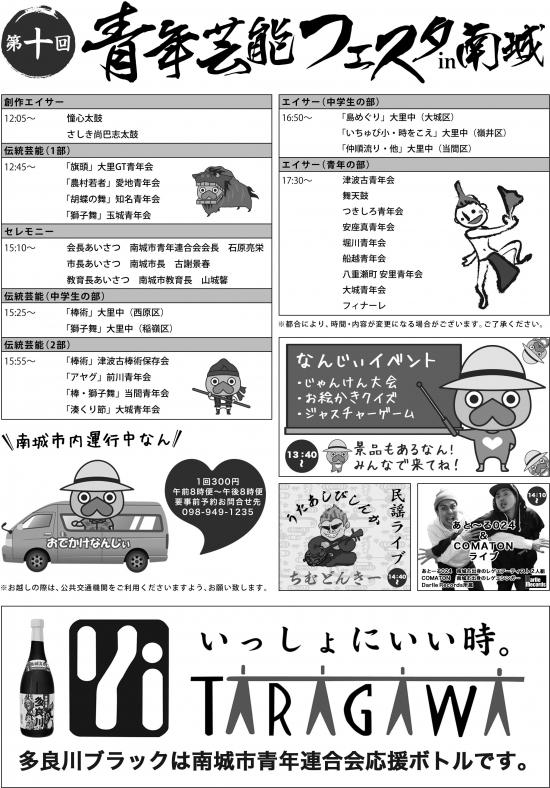 image-6 (1)